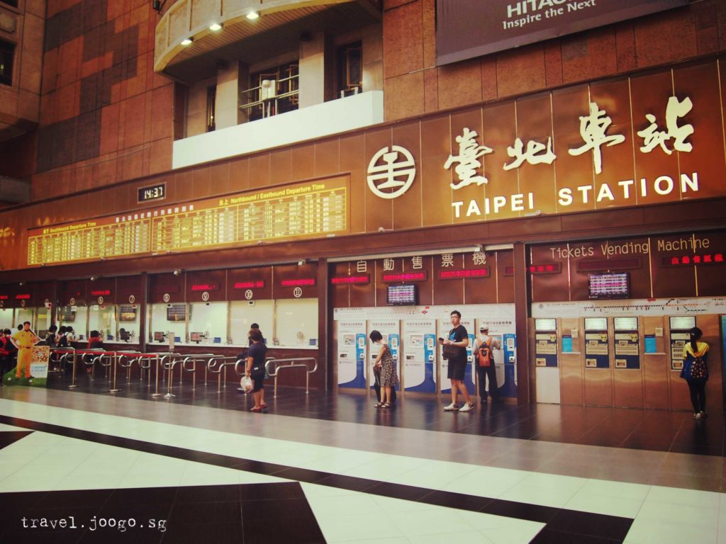 Travelling from Taoyuan Airport to Hualien (Taiwan