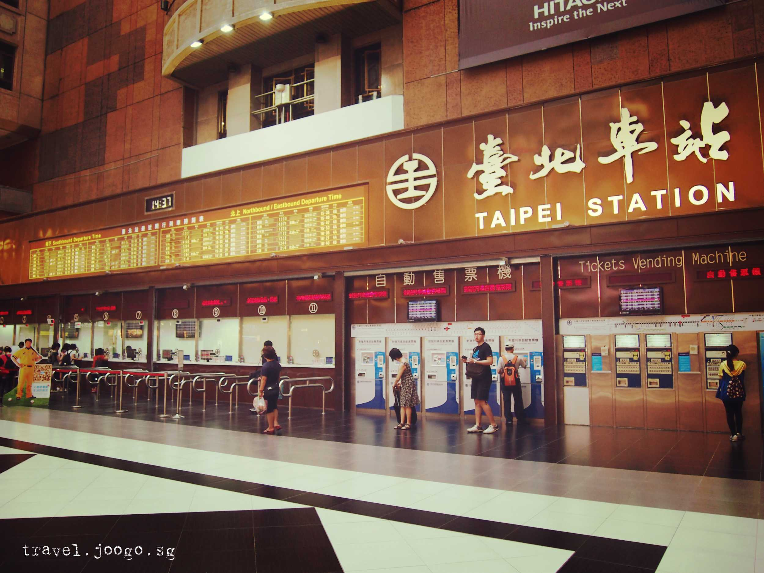 Transportation from Taipei to Taroko National Park