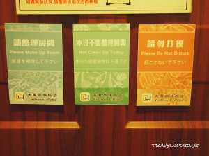 Cullinan Hualien1 -  travel.joogo.sg