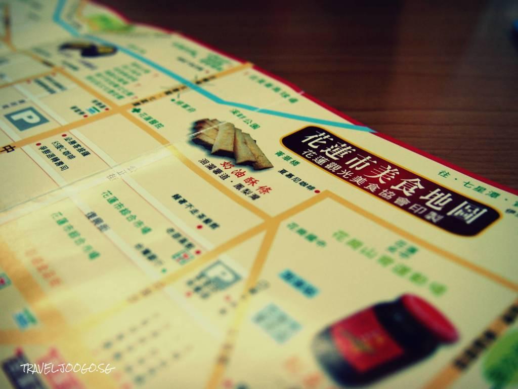hualien4 -travel.joogo.sg