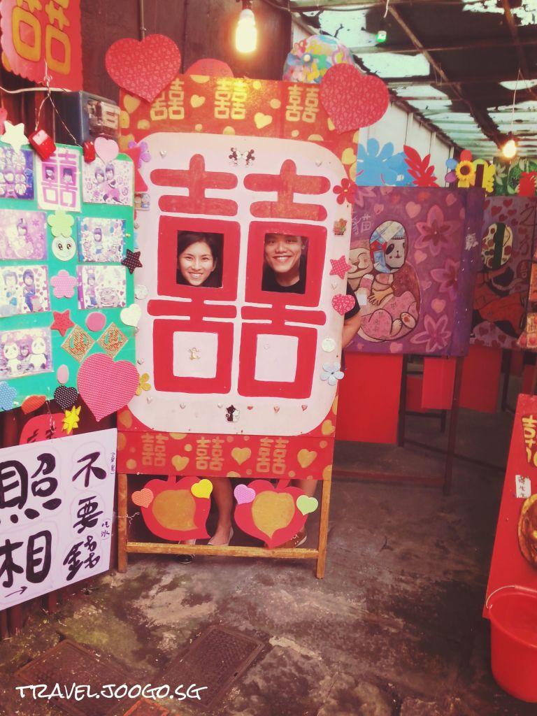 Jiufen 5 - travel.joogo.sg
