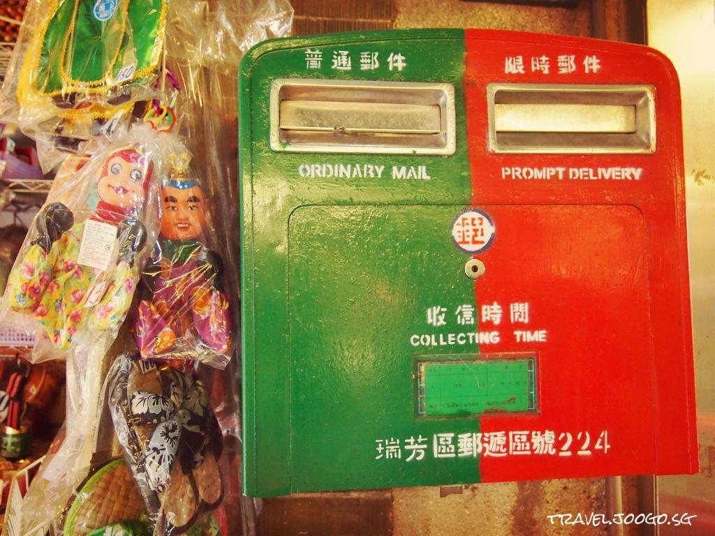 Jiufen 8 - travel.joogo.sg