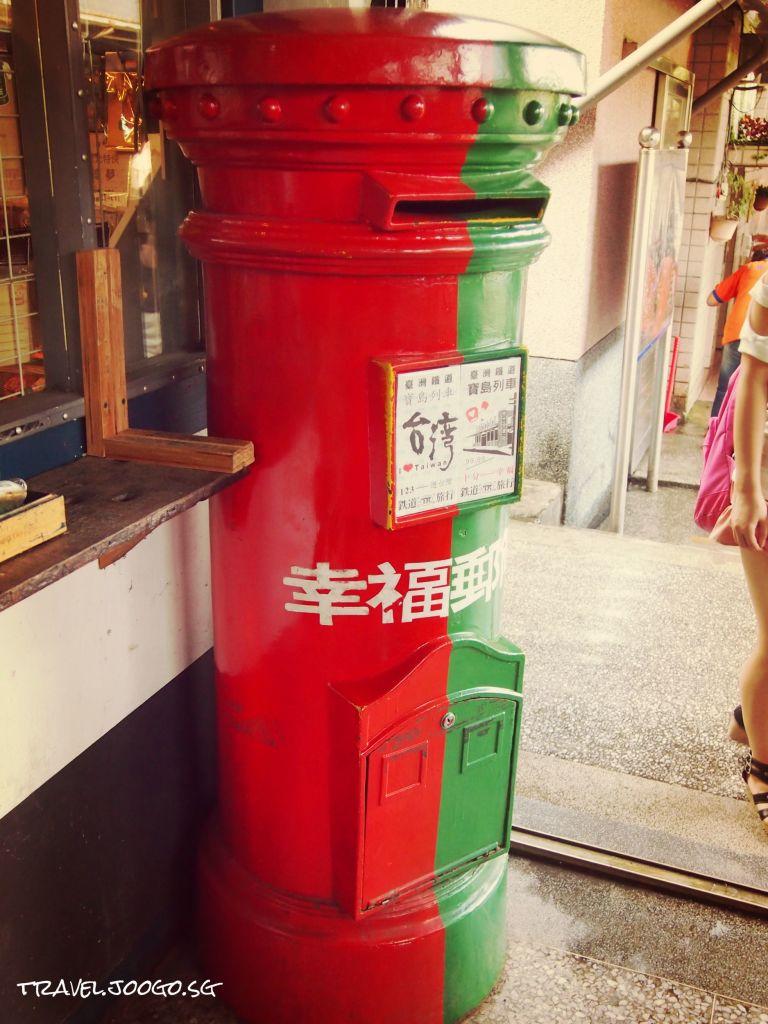 Shifen 5 - travel.joogo.sg