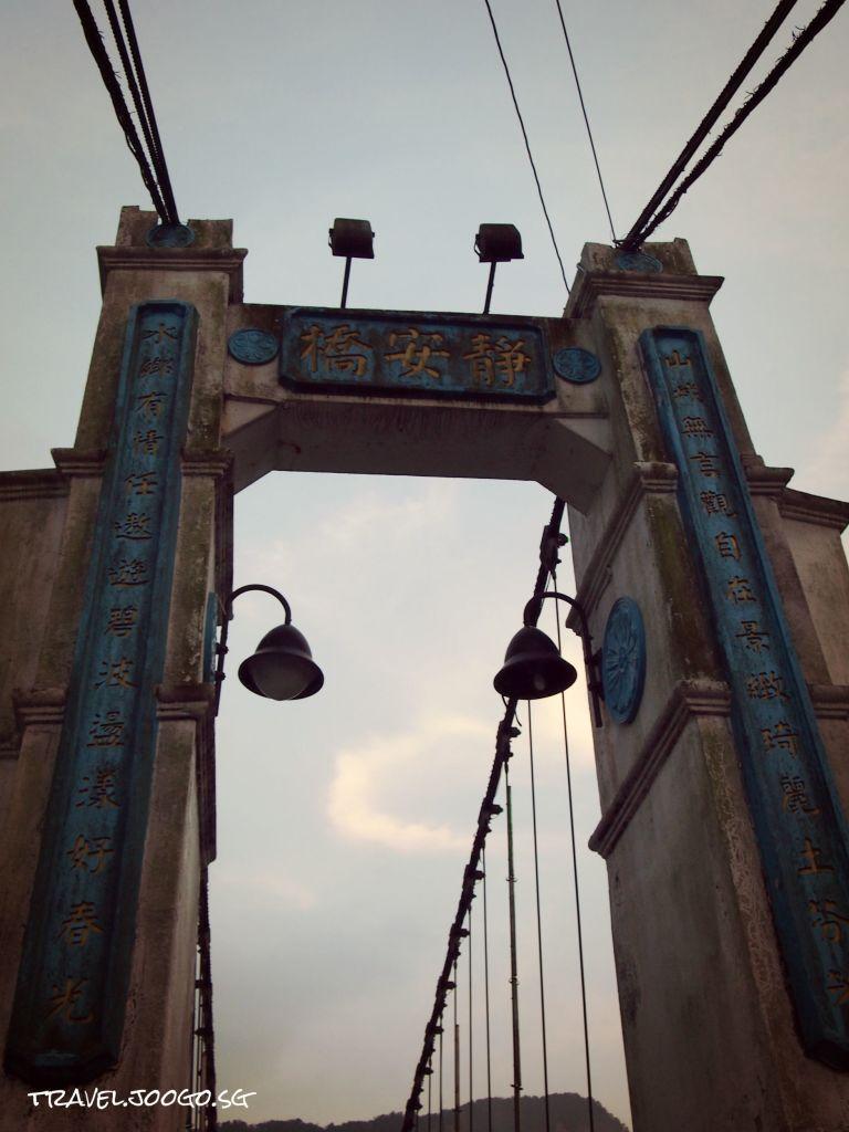 Shifen 9 - travel.joogo.sg