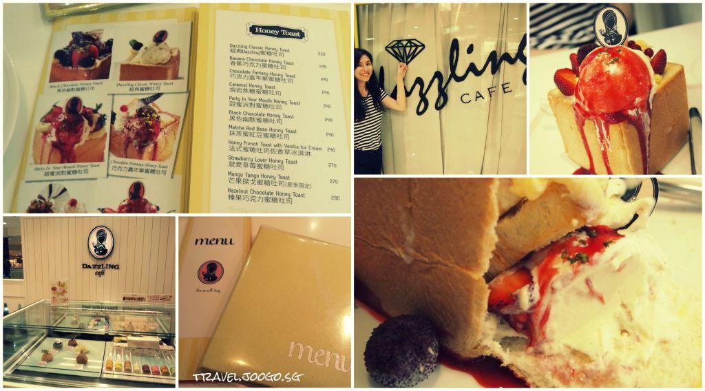TW1 Dazzling Cafe - travel.joogo.sg