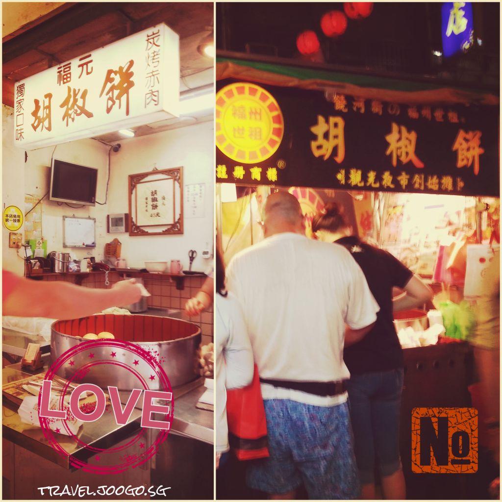 TW1 - travel.joogo.sg