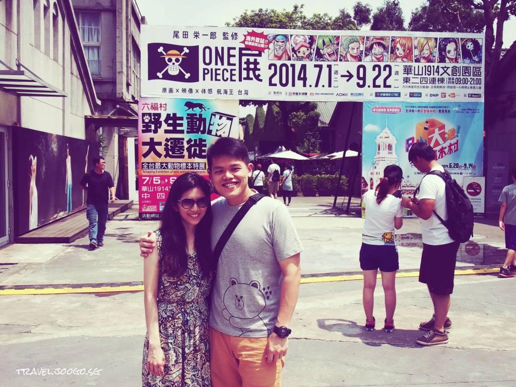 TW18 Taipei - travel.joogo.sg