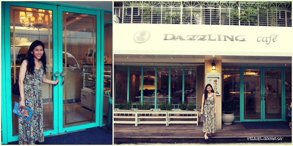 TW2 Dazzling Cafe - travel.joogo.sg