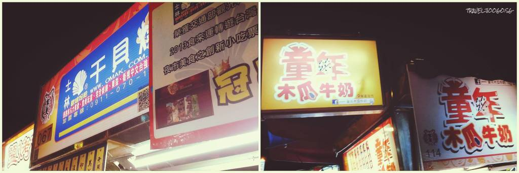 TW23 Taipei - travel.joogo.sg