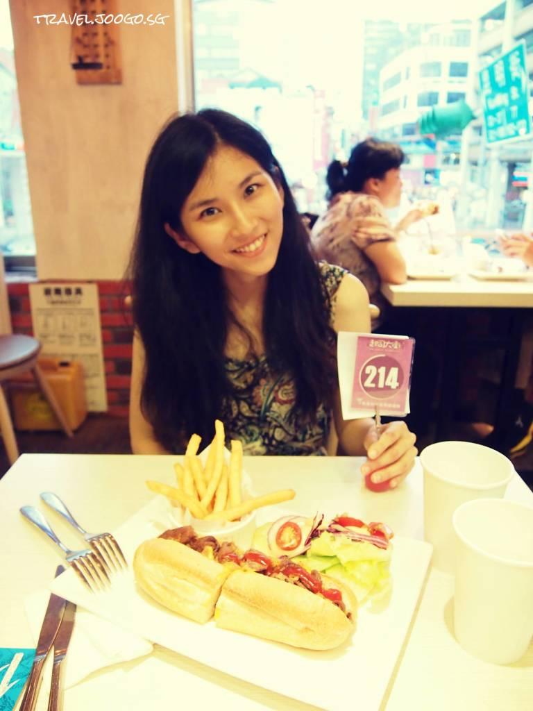 TW24 Taipei - travel.joogo.sg