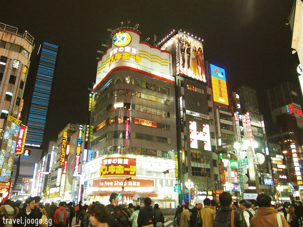 Drugstores in Japan (Part 1)