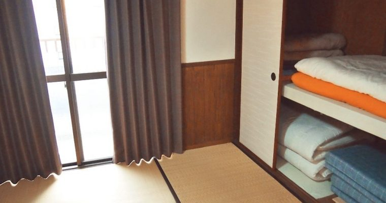 Accommodation in Kumamoto: Airbnb Review