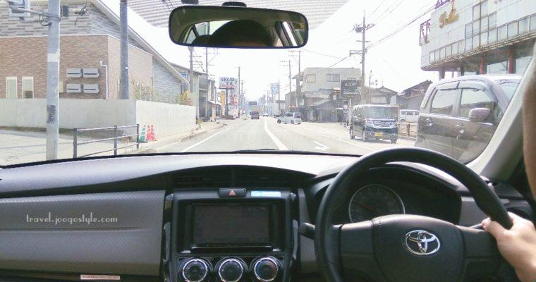 Airport Transfer: How to get from Fukuoka Airport to Nagasaki?