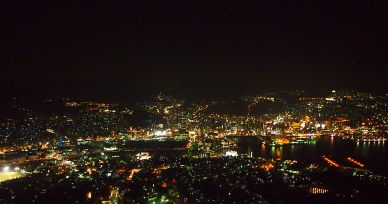 Night View of Mount Inasa (Nagasaki)