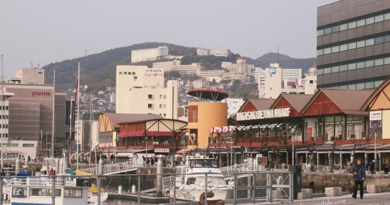 What to Do in Nagasaki for 2 Days?