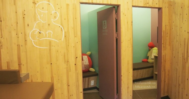 Nursing Rooms in Seoul and Jeju, Korea