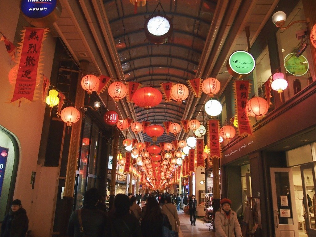 travel.joogostyle.com - Hamnomachi Shopping Arcade