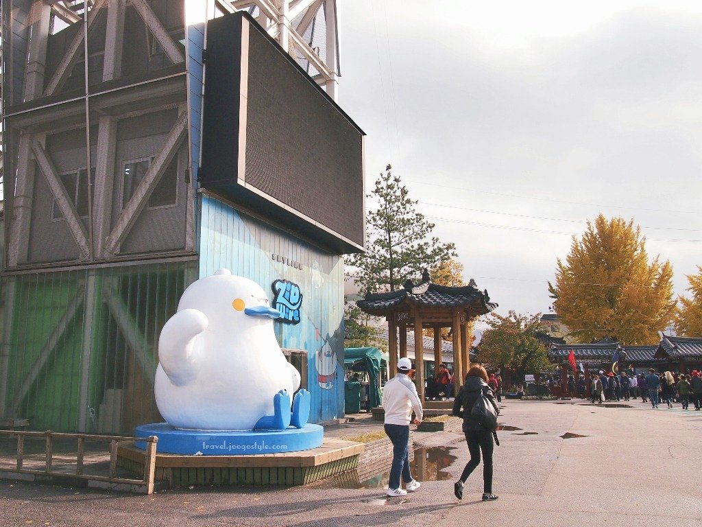 From Seoul to Nami Island