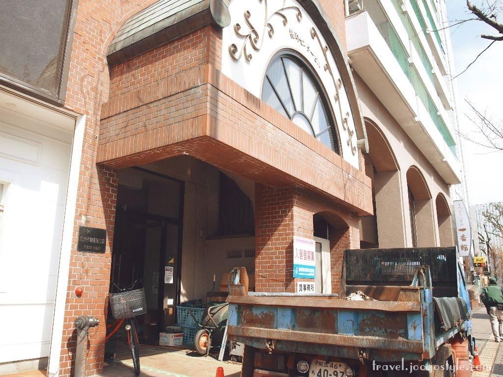 Accommodation in Kumamoto - travel.joogostyle.com